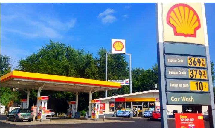Shell Gas Station Near Me